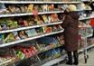 На 18 млн рублей чиновники занизили цену магазина.