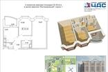 Пример планировки 2-комнатной квартиры в первой очереди ЖК Кантемировский, Петербург