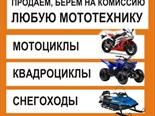 www.moto-74.ru