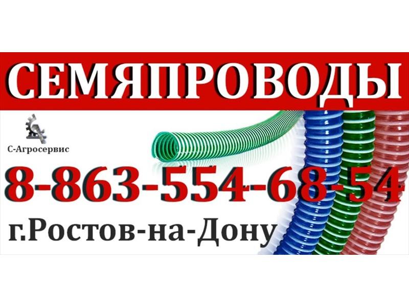 Сеть магазинов резинотехник г красноярск